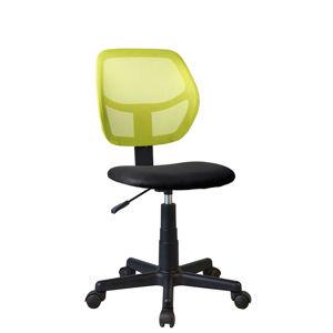 Otočná stolička, zelená/čierna, MESH, rozbalený tovar
