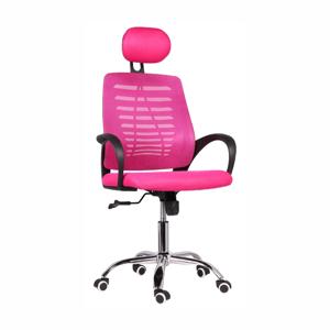 Kancelárske kreslo, ružová, ELMAS